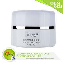Promoción hidratante y que blanquea la crema blanqueadora para mancha oscura