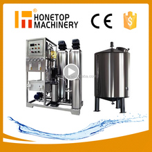 economical and practical type demineralized water treatment plant
