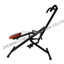 Interesting products 2015 fitness ab total rider exercise machine
