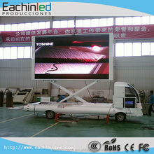 High resolution and brightness portable P6,P8,P10 SMD advertising boards football