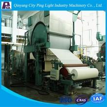 787mm Advanced Toilet Paper Making Equipment/Paper Making Machine/Pulp Making Machine