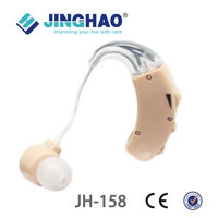 Jinghao new bte best ear sound listen up hearing aid device