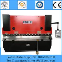NC steel bending machine with multi degree bending blade