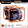 WP30 3 inch gasoline water pump Agriculture gasoline pumps promotions price from JLT POWER