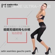 las mujeres de primavera y verano de raso pantalones gaucho nuevo recortada pantalones