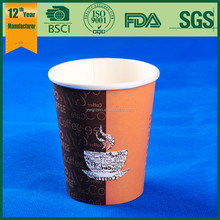 Disposable Printed Paper Cups Wholesale Coffee Cups, Coffee Paper Cups 6 oz