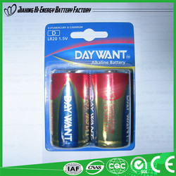 Hot Selling Best Quality dry battery in pakistan