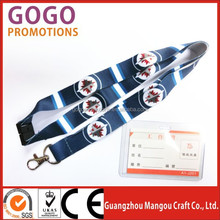 Newest style cheapest price famous brand lanyard for promotional gifts