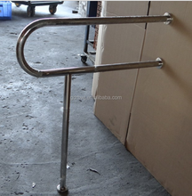 stainless steel disable grab bar