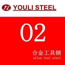 Oil cold tool steel BO2 /1.2842 /9Mn2V round bars