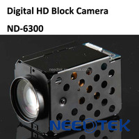 MP digital 20x full HD 1080P IP cctv infrared auto focus optical zoom Block camera for speed dome