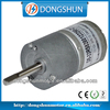 Wholesale cost effective DC 12V 33mm DS-33RS528 dc spur gear motor