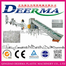 plastic pet bottle recycling line,pet washing and recycling line,pet flakes recycling line