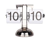 2015 Classical Metal desk flip clock