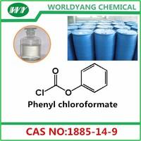 Worldyang Phenyl chloroformate;Carbonochloridic acid phenyl ester;cas no 1885-14-9;White oily liquid