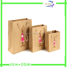 customized luxury recycled kraft paper bag or strong brown paper bag or craft paper bag