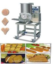 2100pcs/h Commercial Automatic Hamburger Patty Machine