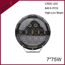 round 75w 7 inch led motorcycle headlight for offroad/suv/atv/truck/trailer /agricultural vehicles