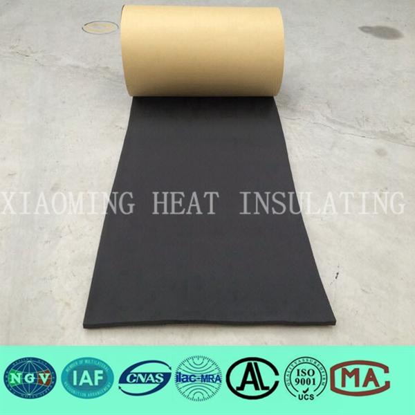 Buy foam adhesive rubber seal black foam adhesive rubber seal foam