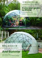 New design flower house made in China