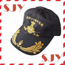wholesale embroidery Causal Cadet Military Men Hat