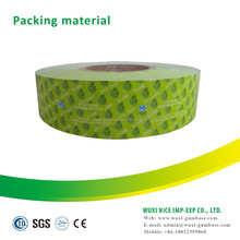 Cheaper price bubble gum packaging wrapper
