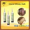 Fast Curing UV Resistance Indoor and Outdoor 100% Colored Silicone Caulk