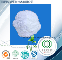Hot Sale high quality Natural Lose weight powder chemical high density chitosan oligosaccharide in low price