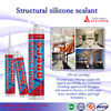 structural silicone sealant/ SPLENDOR high quality cheap silicone sealants/ window and door silicone sealant