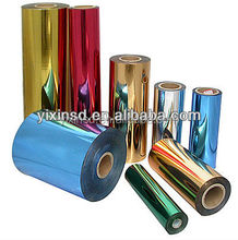 high temperature resistance metalized PET film coated colorful PE for retort packaging