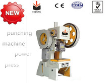 Power press feeder, mechanical hydraulic power press