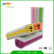 Mini mobile phone battery Charger electronic corporate gifts Portable 2600mah power bank