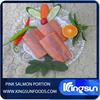 Good Taste Frozen Pink Salmon Portion