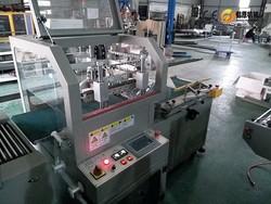 CHYAN-4550AHA40 auto vertical L type film sealer