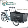 2015 hot sales 6 speeds for adult tricycle / cargo bike with wooden case UB9019