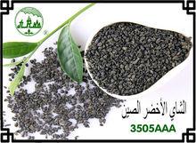 Factory Directly Provide Organic India Green Tea