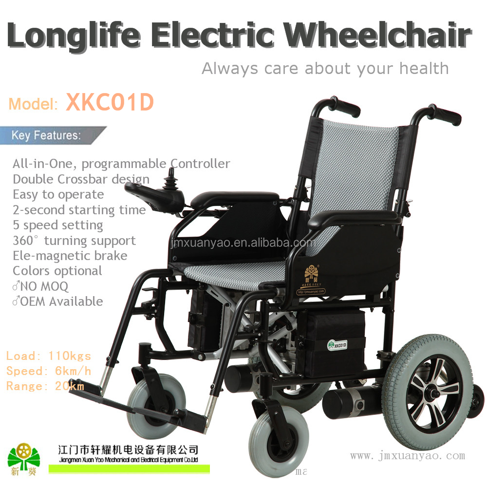 Wheelchair for old folding electric power wheelchair for old people