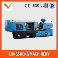 60ton small plastic injection moulding machine