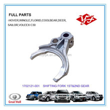 1702121-001 Great wall Florid gear shifting fork