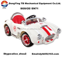 Remote Control Electric Children Car,Children Electric Car Ride On