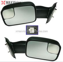 Towing Side View Door Mirror