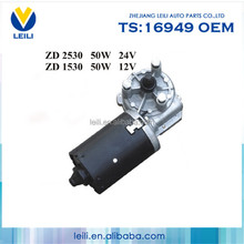 Durable New Design 12v dc high torque geared motor