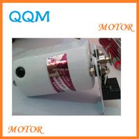 200W household sewing machine motor high speed motor