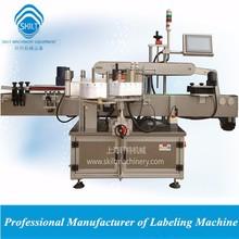 liquid soap bottle labeling machine 0086-18917387699