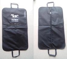could you give me to make your order garment bags?only 10pcs?