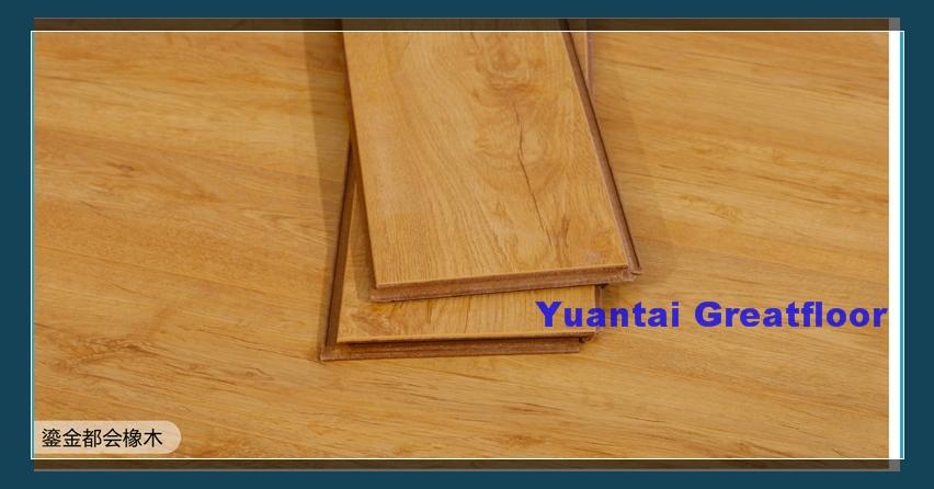 Ac4 resistent hdf mdf material aluminium oxide laminate for Aluminum oxide flooring