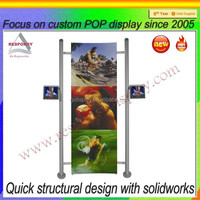 China manufacturer outdoor metal floor display stand for picture frame