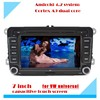 Android 4 7 inch autoradio touch screen 2 din car dvd players gps for vw