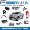 Auto side mirror spare parts for d-max isuzu 2012 OE:8981936720
