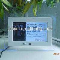 7 inch transparent lcd display with light, audio/video/music brightness 400 cd/m2